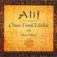 Alif CD – out of stock, only downloads available